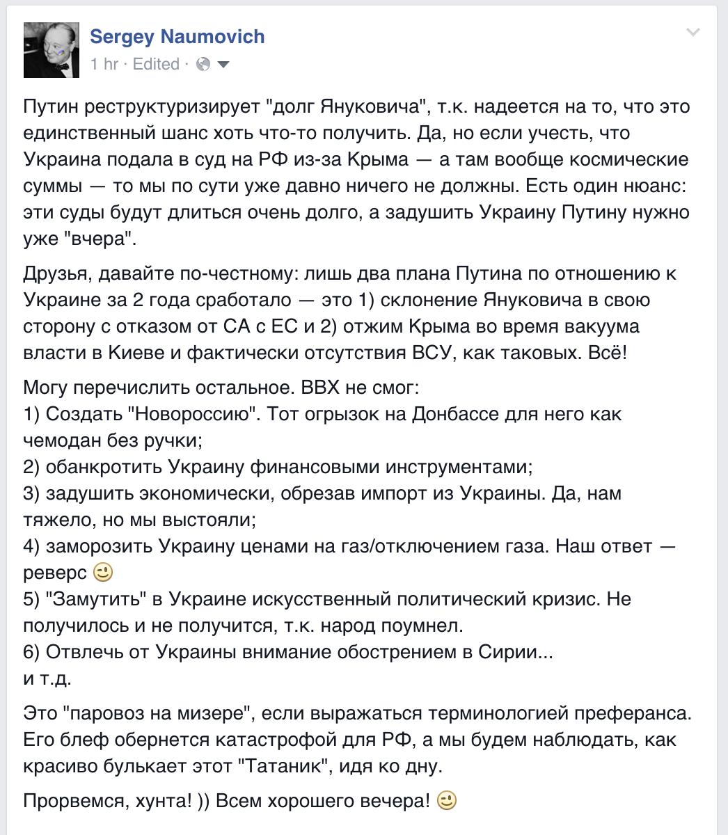 В центре Москвы горело здание Минобороны РФ. - Цензор.НЕТ 4282