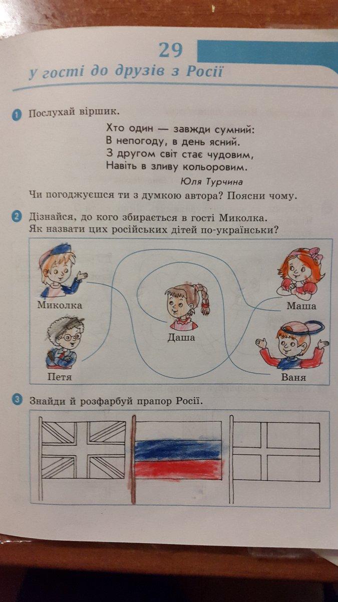 Сегодня боевики обстреляли наши позиции на Донецком и Артемовском направлениях, - пресс-центр АТО - Цензор.НЕТ 3806