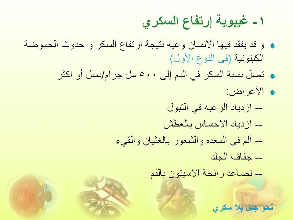 1498a11b5 د.اسعد العرفة💎 on Twitter: