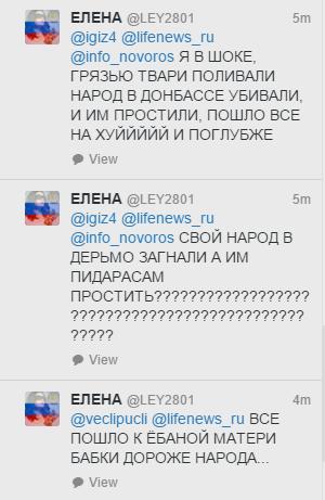 Новости в конаковском районе тверской области