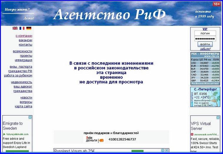 """Жириновский предлагает заменить звезды на Кремле орлами, перекрасить Кремль в белый цвет, вернуться к юлианскому календарю и гимну """"Боже, царя храни"""" - Цензор.НЕТ 2954"""