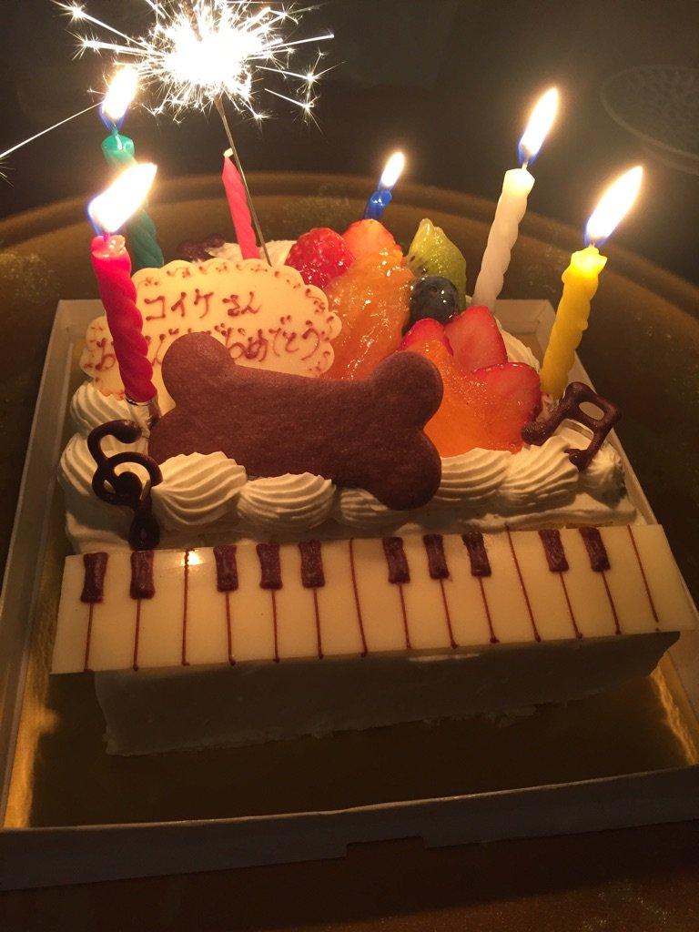 小池さんバースデパーティー。とても楽しい時間でした(・ε・) #ほねでとうございます pic.twitter.com/htbVk975qw