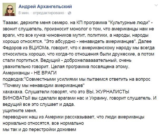 Нарушения в отводе вооружения на Донбассе продолжаются, - ОБСЕ - Цензор.НЕТ 5155