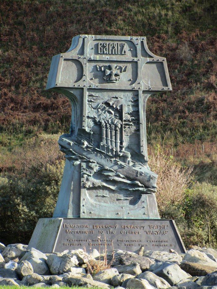 памятник в японии морякам кодов ОКВЭД