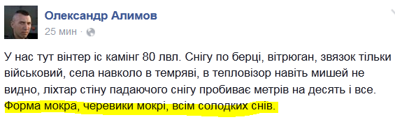 """ОБСЕ фиксирует нарушения режима """"тишины"""" на Донбассе - Цензор.НЕТ 2554"""