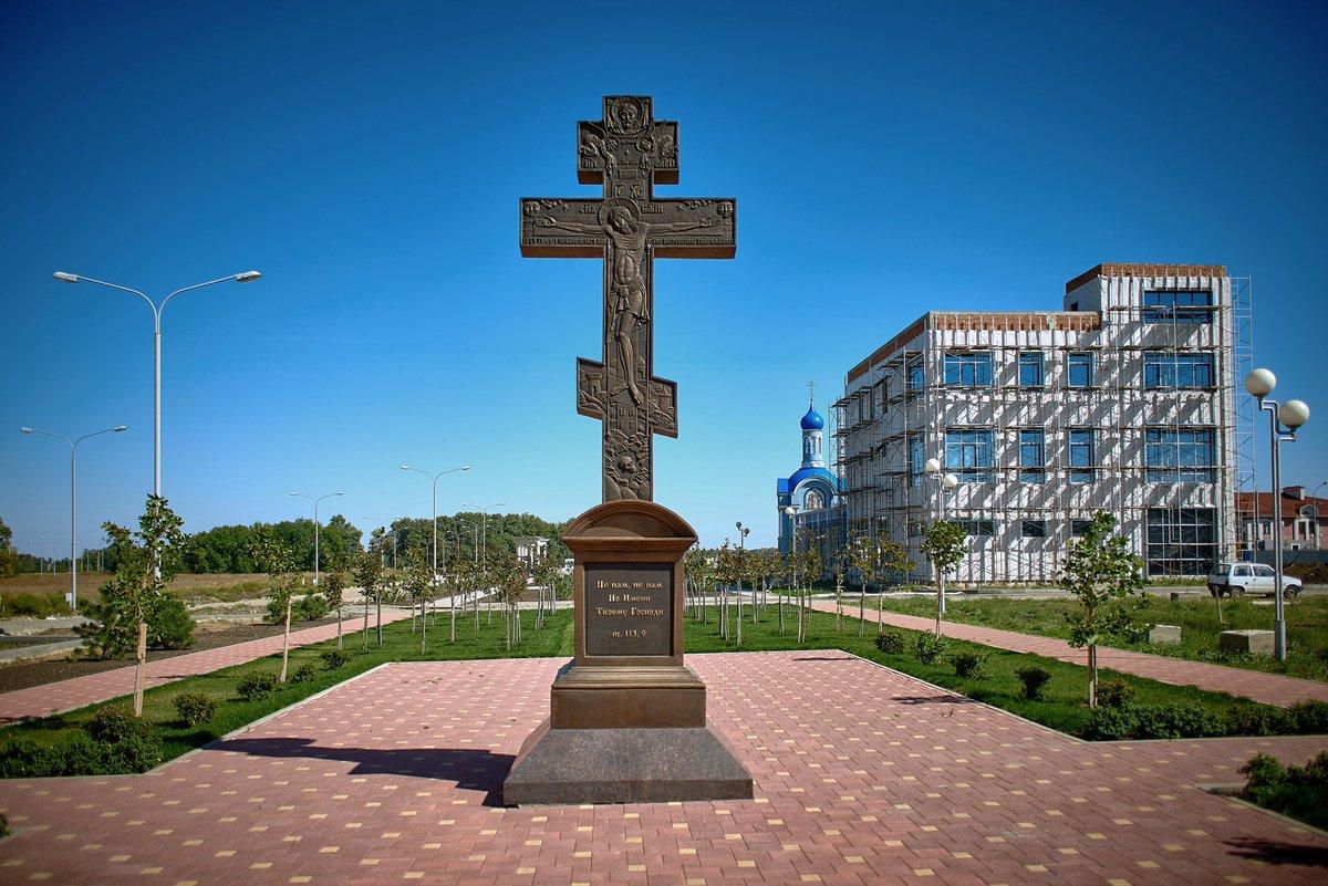 поклонный крест фото картинки лучшие