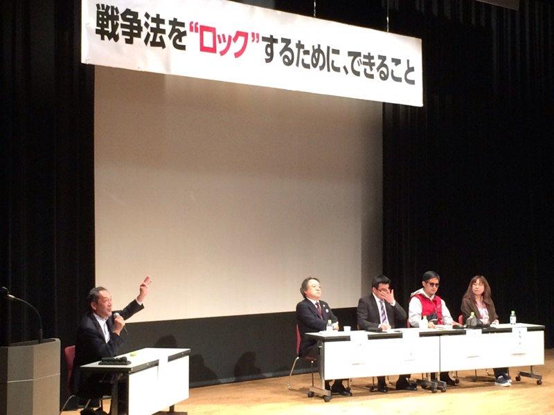 小林節先生も唸る座間宮ガレイさんの戦略。来る大阪ダブル選、いまだに自民系に入れることにひっかかるリベラル層は、もしも自民系が勝ったあとで『おかしな』政治を始めたら、市議会選、府議会選で『野党』を応援すればよい…なるほど! https://t.co/avIYaf9WRJ