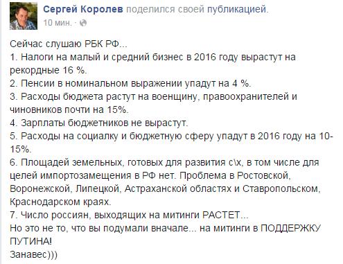 Террористы обстреляли из минометов Красногоровку, - пресс-центр АТО - Цензор.НЕТ 4800