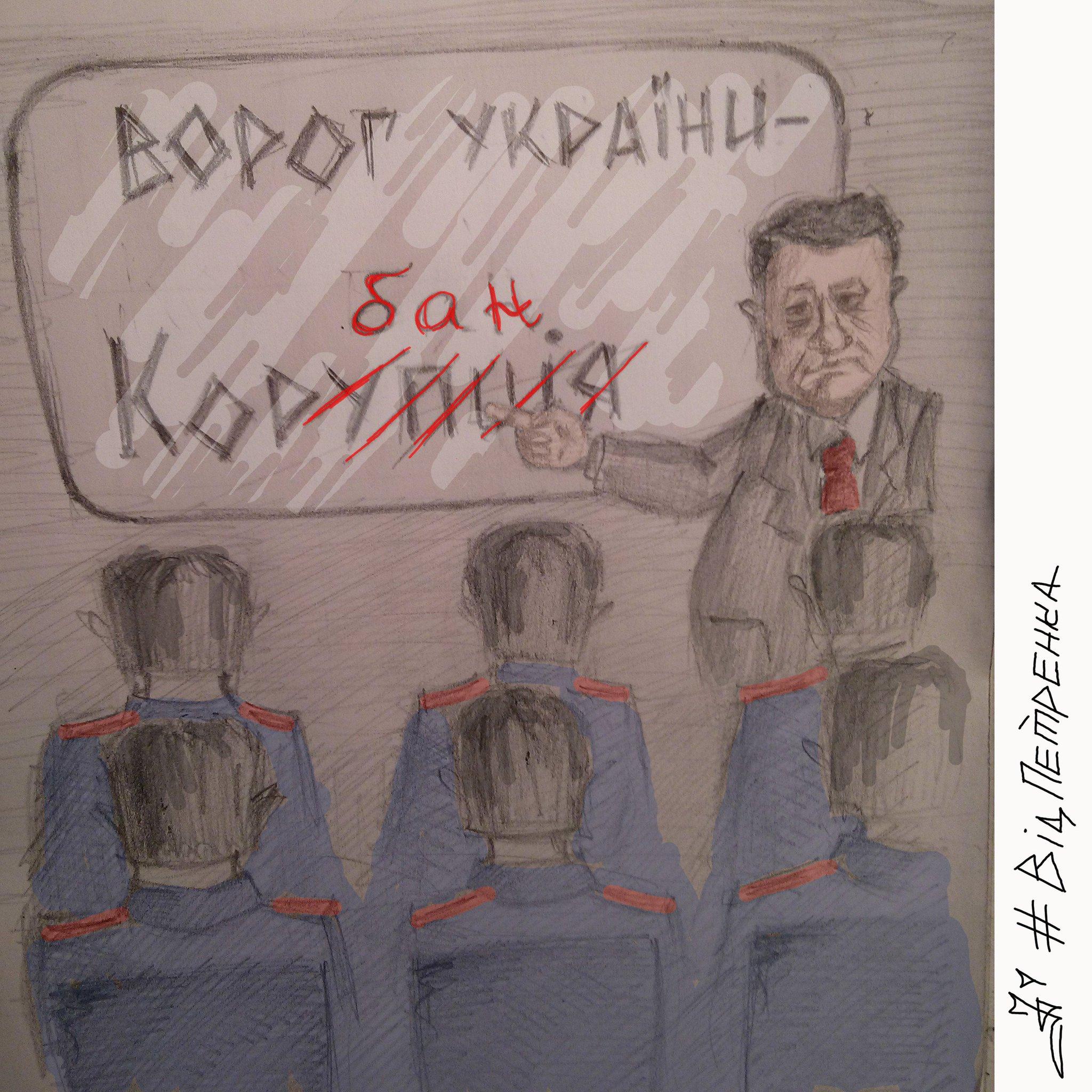 Суд отказался рассматривать дело Корбана в закрытом режиме - Цензор.НЕТ 5724