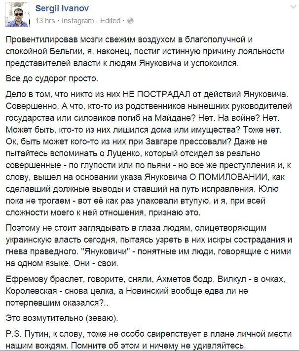 Апелляционный суд отменил оправдательный приговор экс-ректору Налоговой академии Мельнику - Цензор.НЕТ 7530