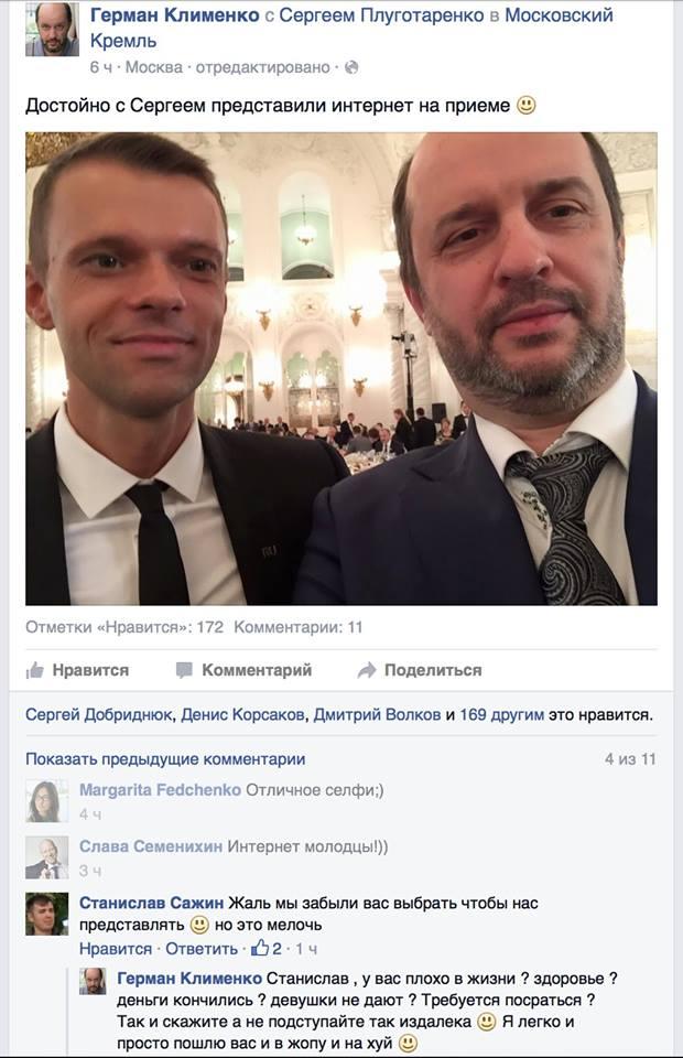 """""""ЕС мог бы более эффективно использовать потенциал своих отношений со странами """"Восточного Партнерства"""", - Климкин в Польше - Цензор.НЕТ 2530"""