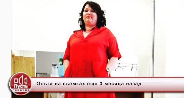 Похудения На 32 Кг Ольги Картунковой. Похудев на 84 кг, Ольга Картункова вновь поправилась на самоизоляции и меняет гардероб