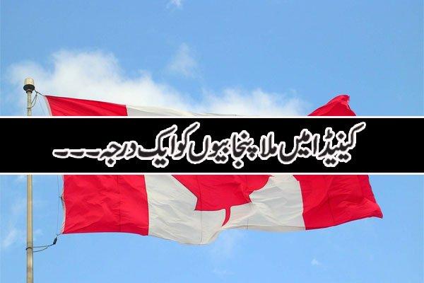 Aaj News Urdu on Twitter: