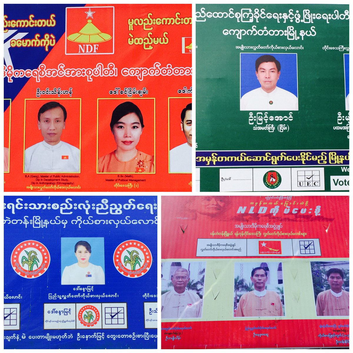 Thumbnail for 2015 #MyanmarElection Watch