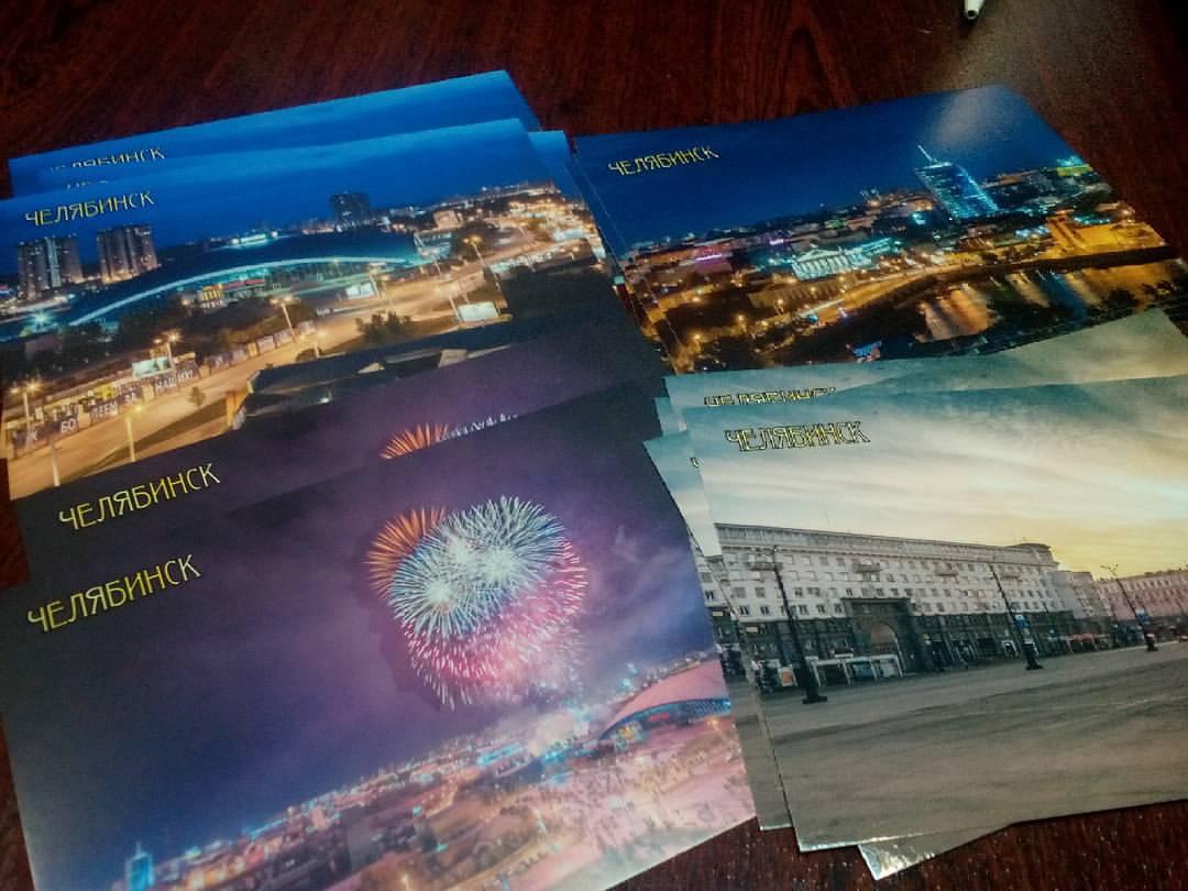 Днем рождения, живые открытки челябинск
