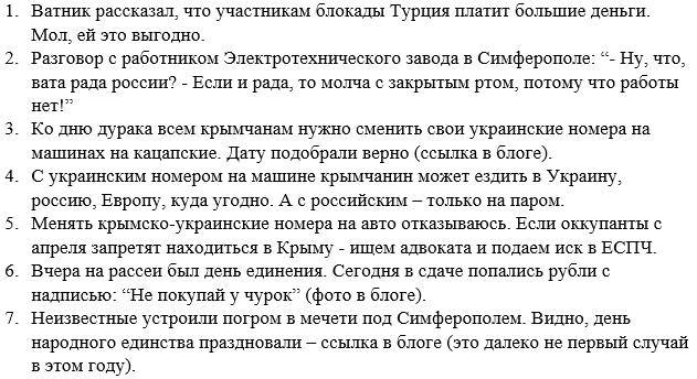 Украина готова к возможному прекращению поставок газа из России, - Демчишин - Цензор.НЕТ 7748