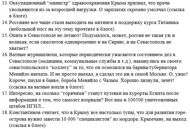 Украина готова к возможному прекращению поставок газа из России, - Демчишин - Цензор.НЕТ 1026