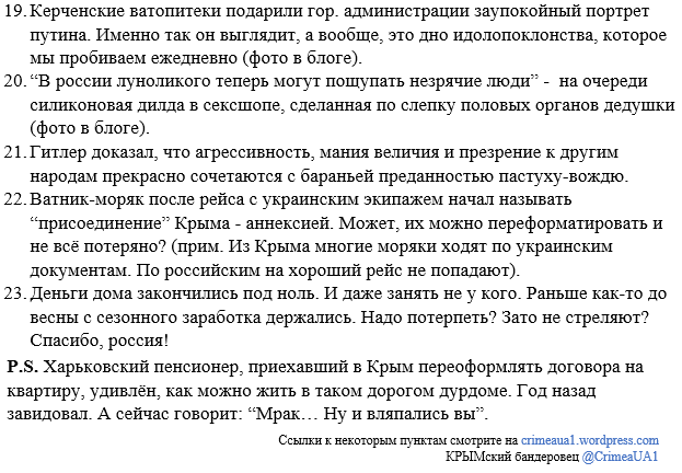 Украина готова к возможному прекращению поставок газа из России, - Демчишин - Цензор.НЕТ 4003