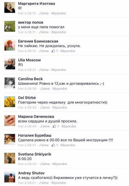 """Абромавичус получил письмо с подписью главы """"Укрпатента"""" с признанием в хищении и присвоении 150 миллионов гривен - Цензор.НЕТ 8600"""