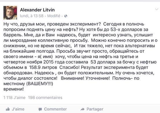 """Абромавичус получил письмо с подписью главы """"Укрпатента"""" с признанием в хищении и присвоении 150 миллионов гривен - Цензор.НЕТ 9057"""