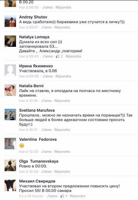 """Абромавичус получил письмо с подписью главы """"Укрпатента"""" с признанием в хищении и присвоении 150 миллионов гривен - Цензор.НЕТ 2682"""