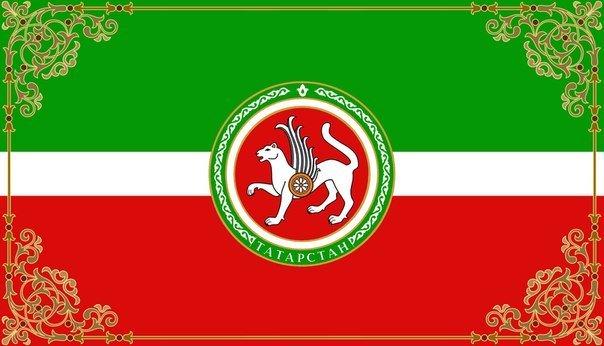 Овцами рисунки, открытки к дню конституции татарстана