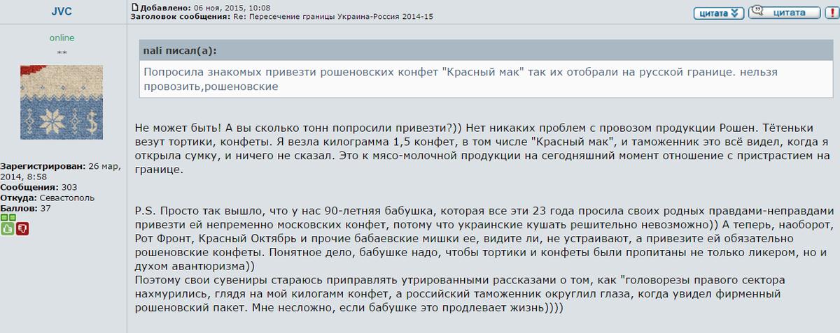 На Закарпатье остаются подтопленными 37 домохозяйств, - ГосЧС - Цензор.НЕТ 1208