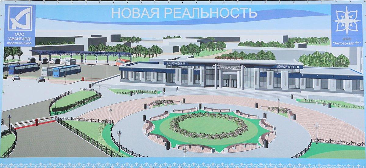 Автовокзал абакан расписание автобусов