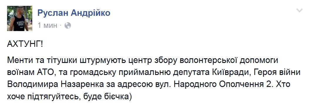 Завершились переговоры глав МИД Украины, Франции, Германии и России в Берлине - Цензор.НЕТ 8309