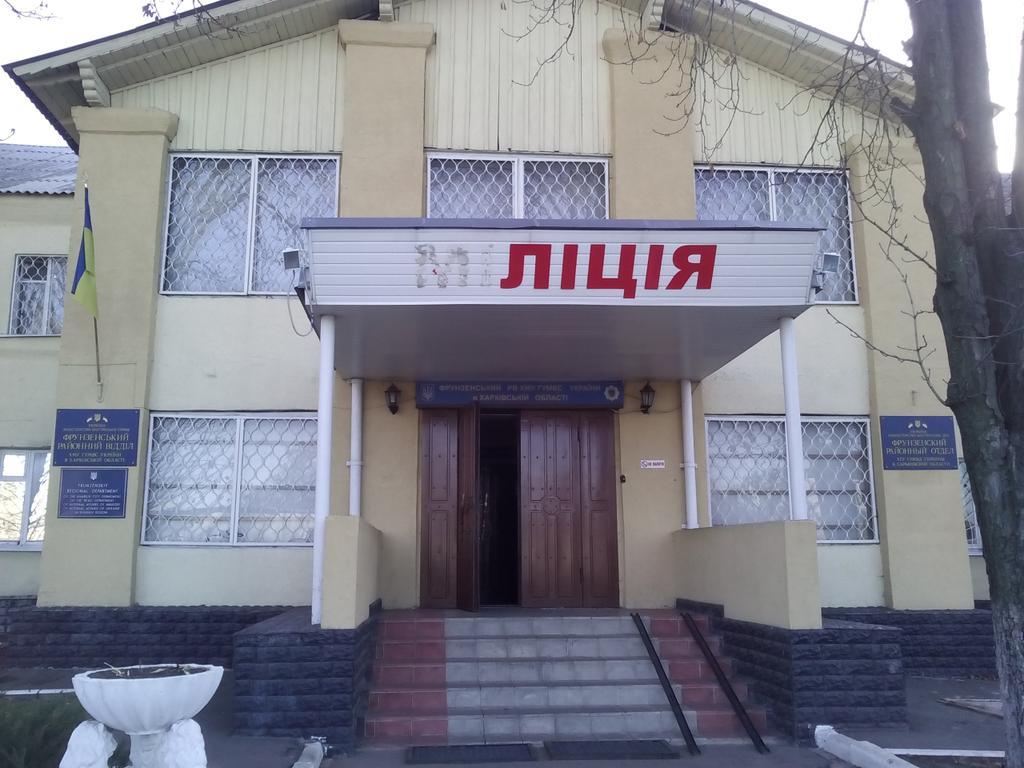 """""""Мы строим принципиально новую систему. Хочешь служить в полиции - докажи это"""", -  в Украине начала работу комиссия по переаттестации милиционеров - Цензор.НЕТ 3989"""