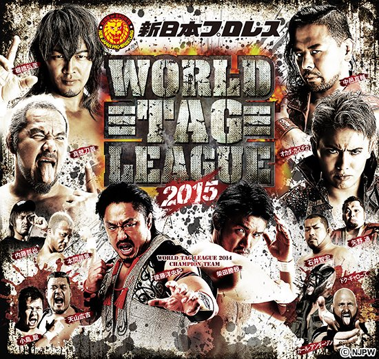 NJPW World Tag League 2015