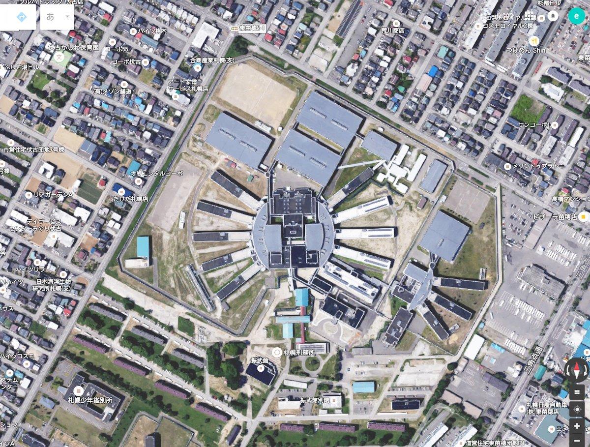 札幌刑務所