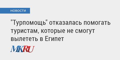 Минские договоренности продолжат действовать в следующем году, - Лавров - Цензор.НЕТ 1459