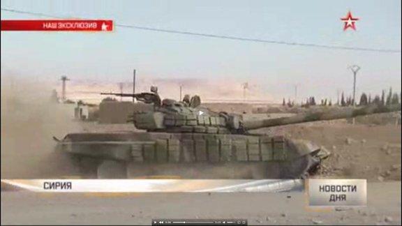 الجيش السوري يبدأ رسميا باستخدام دبابات T-72B  CTJXjEUWIAE_Qoq