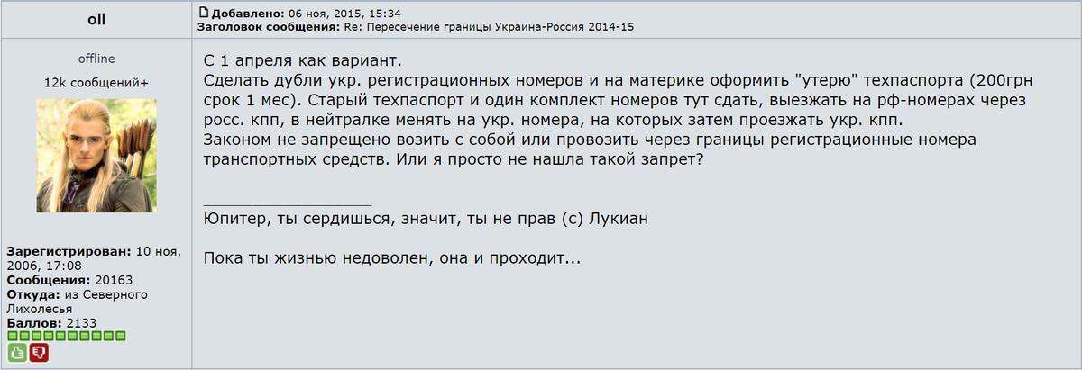 Меджлис требует направить в оккупированный Крым миссию ООН по правам человека - Цензор.НЕТ 9015