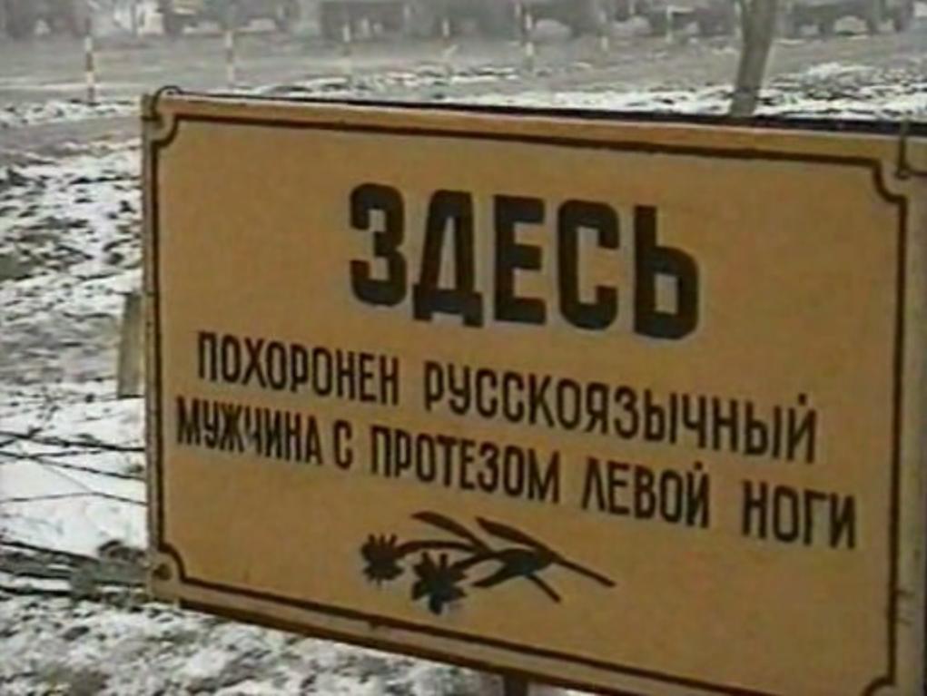 Проведению выборов на Донбассе должна предшествовать амнистия, - террорист Пушилин - Цензор.НЕТ 9547