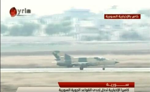 القوات الجويه السوريه .....دورها في الحرب القائمه  CTLL4GzU8AAQEAj