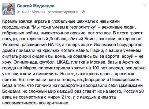Свыше тысячи боевиков и их пособников привлекаются к уголовной ответственности на Донетчине, - МВД - Цензор.НЕТ 7305