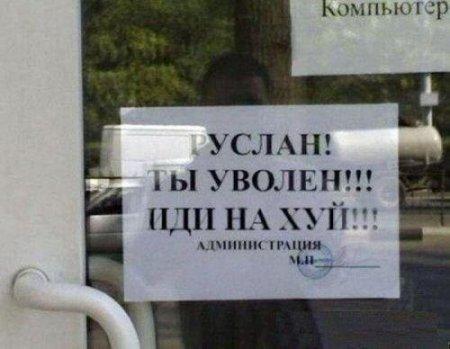 Адвокаты Клыха и Карпюка попросили украинские власти о помощи - Цензор.НЕТ 1495