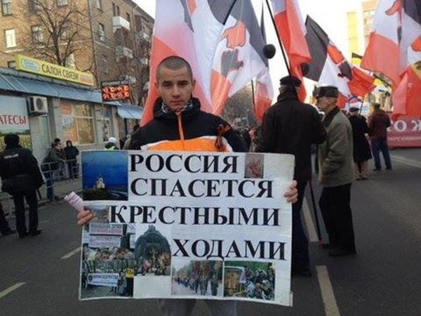 Адвокаты Клыха и Карпюка попросили украинские власти о помощи - Цензор.НЕТ 6007