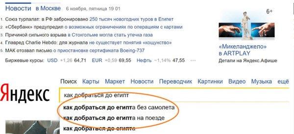 СБУ выявила два тайника с оружием в Донецкой области - Цензор.НЕТ 9708