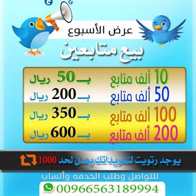 تويتر مروان العتيبي