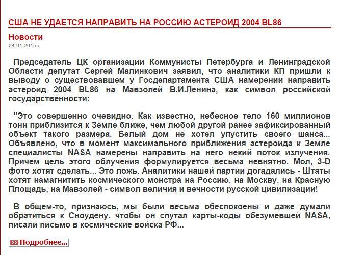 Три человека погибли, один ранен после перестрелки в баре в Татарбунарах, - МВД - Цензор.НЕТ 5016
