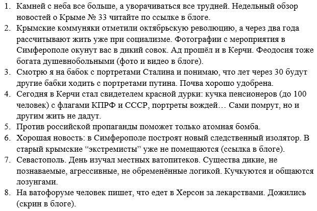 Российские нефтяные компании отложили ввод новых месторождений - Цензор.НЕТ 3839