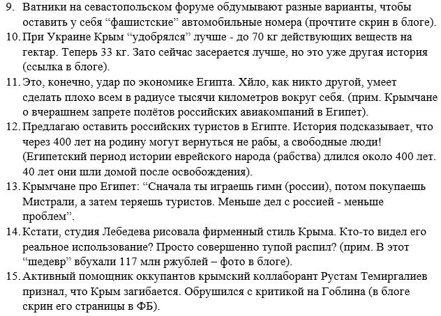 Российские нефтяные компании отложили ввод новых месторождений - Цензор.НЕТ 8515