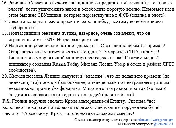 Российские нефтяные компании отложили ввод новых месторождений - Цензор.НЕТ 6396