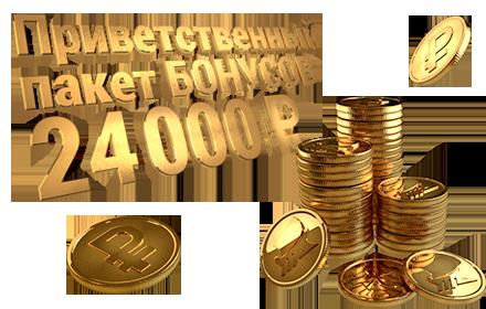 Бонусные программы авиакомпаний Форум Винского