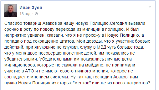 Национальная полиция начала работу. Уже зарегистрировано 3,3 тыс. обращений граждан, - МВД - Цензор.НЕТ 7580