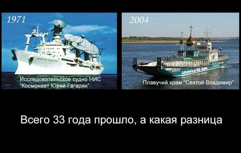 """Экс-глава фракции ПР Ефремов не признает свою вину в принятии """"диктаторских законов"""": """"Я считаю, что все было нормально"""" - Цензор.НЕТ 3628"""