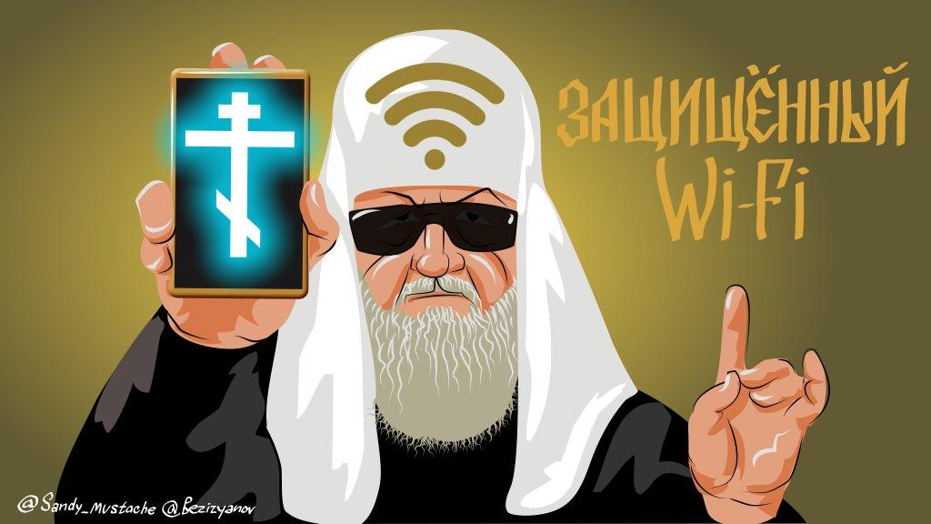 """Священик із Запоріжжя вирішив не служити в УПЦ МП після заборони говорити українською: """"Ця церква не є українською"""" - Цензор.НЕТ 3950"""